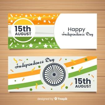 Día de la independencia de india