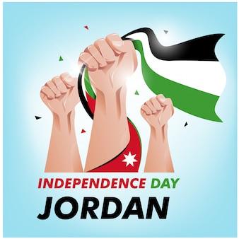 Día de la independencia de jordania