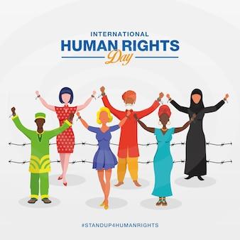 Dia internacional de los derechos humanos