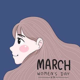 Día internacional de la mujer il