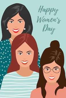 Día internacional de la mujer. ilustración de mujeres sonrientes.