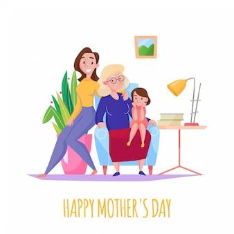 Día de la madre celebración familiar en casa composición plana con 3 generaciones mujeres abuela madre hija pequeña ilustración