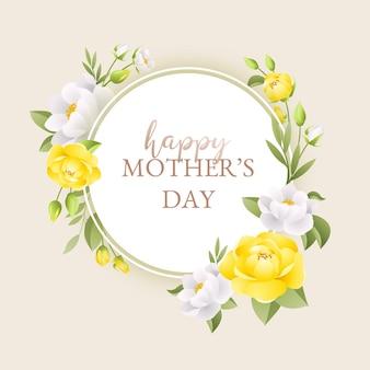 Día de la madre hermosas flores amarillas