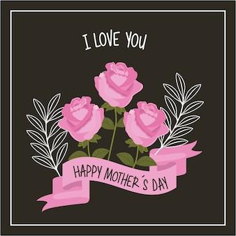 El día de las madres felices te amo rosa fondo de decoración de la cinta de rosas