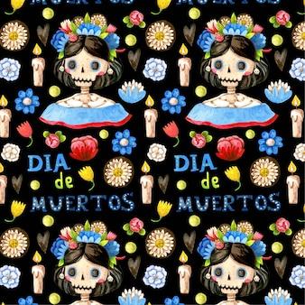 Dia de muertos de patrones sin fisuras con elementos lindos y catrina