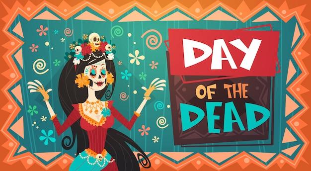 Dress It Up Azúcar Calavera Dia De Muertos Mexicano Día De Los Muertos Botones