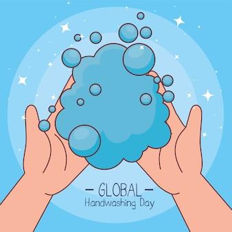 Día mundial del lavado de manos y lavado de manos con diseño de burbujas de jabón, higiene, lavado, salud y limpieza.