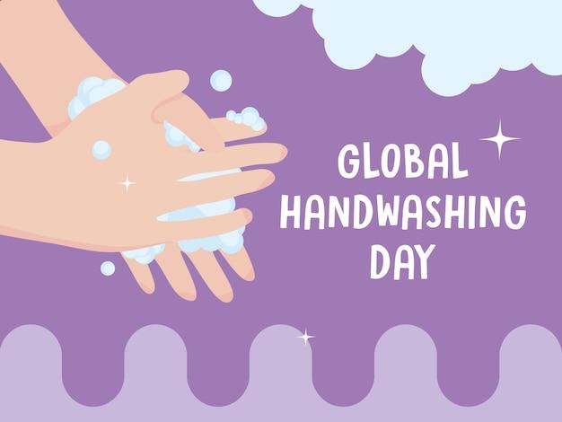 Día mundial del lavado de manos, lavarse las manos con espuma ilustración de fondo púrpura