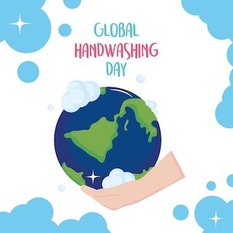 Día mundial del lavado de manos, mano con burbujas sosteniendo ilustración mundial