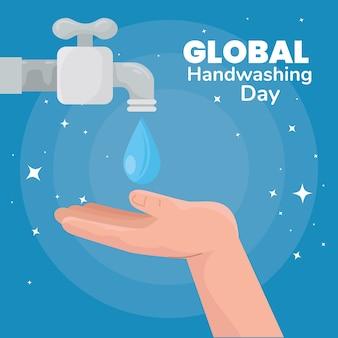 Día mundial del lavado de manos manos con diseño de grifo de agua, higiene, lavado, salud y limpieza