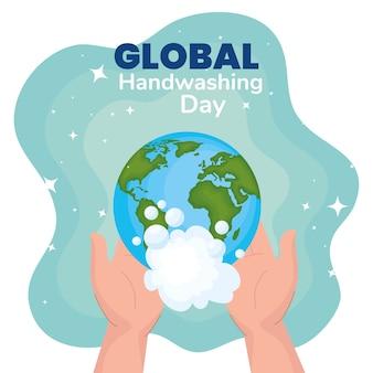 Día mundial del lavado de manos y manos con diseño de mundo y burbujas, higiene, lavado, salud y limpieza.