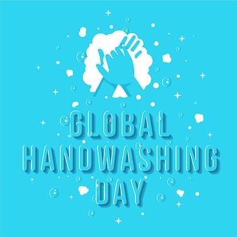 Día mundial del lavado de manos con manos