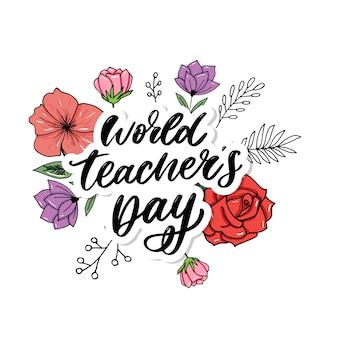 Día mundial del maestro