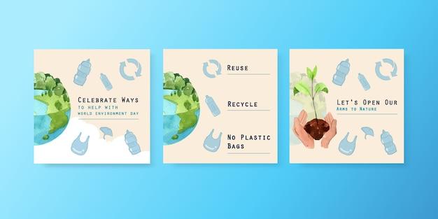 Día mundial del medio ambiente. ahorre el concepto de planeta tierra del mundo para el vector de acuarela plantilla de publicidad