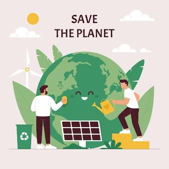 Día mundial del medio ambiente plano orgánico salva el planeta ilustración