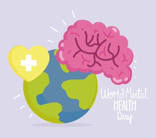 Día mundial de la salud mental, cerebro humano planeta corazón médico