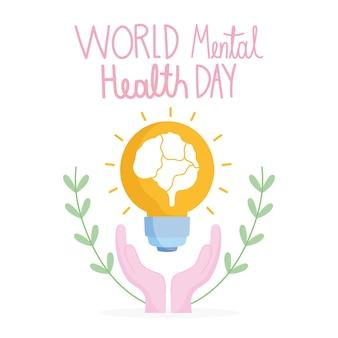 Día mundial de la salud mental, manos con cerebro en soporte de bombilla