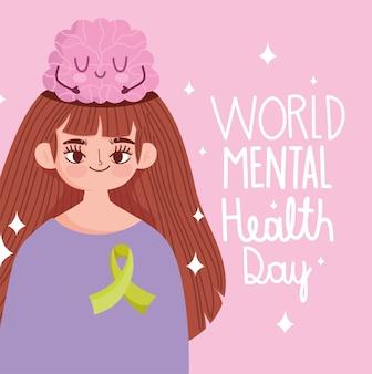 Día mundial de la salud mental, mujer joven con dibujos animados de cerebro en la cabeza