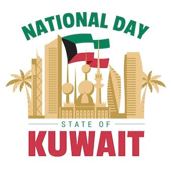 Día nacional del diseño plano de la ciudad de kuwait dorado