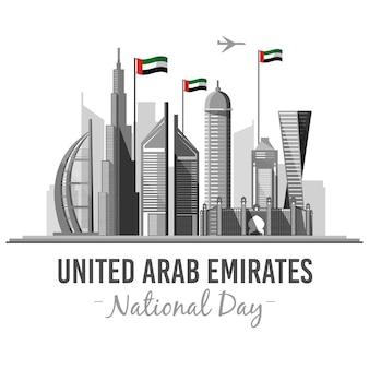 Día nacional de los emiratos árabes unidos plana