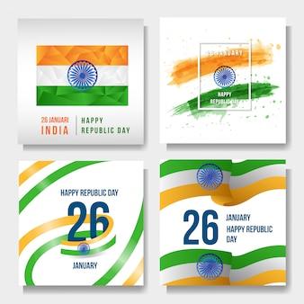 Día nacional indio acuarela fondo de baja poli