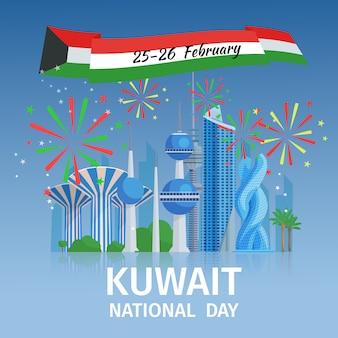 Día nacional de kuwait con el paisaje urbano de edificios famosos de la capital y fuegos artificiales decorativos vector ilustración