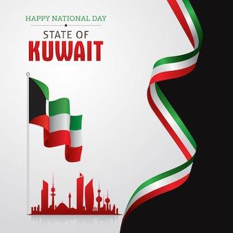 Día nacional de kuwait