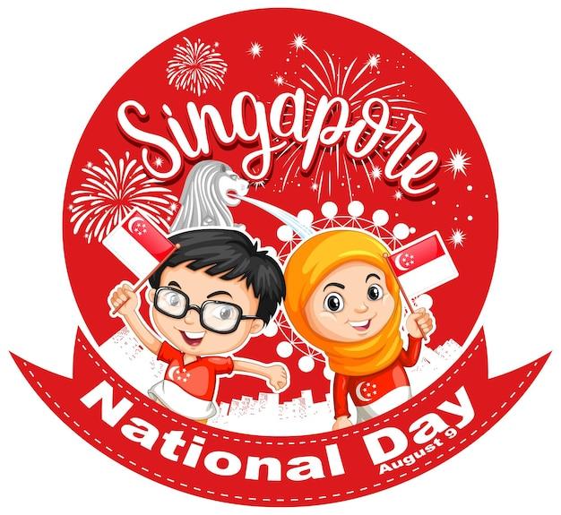 El día nacional de singapur con los niños sostiene el personaje de dibujos animados de la bandera de singapur