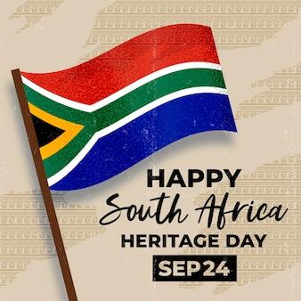 Día del patrimonio de diseño plano en sudáfrica