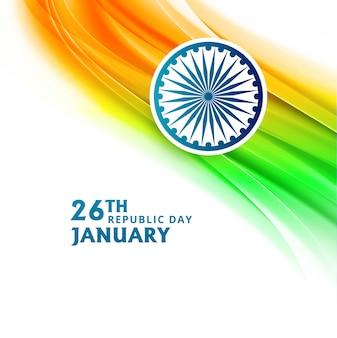 Día de la república de india 26 de enero con ola de bandera