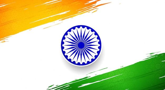 Día de la república de la india estilo pincel mínimo