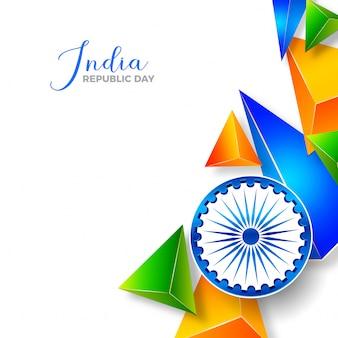 Día de la república de la india moderna bandera india abstracta