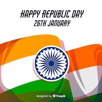 Día de la república de india