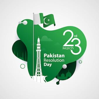 Día de la resolución de pakistán