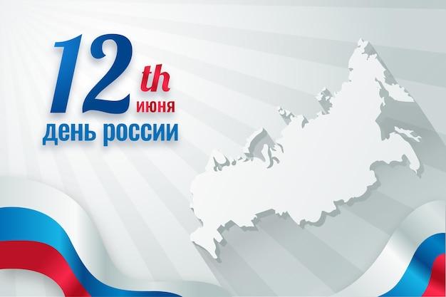 Día de rusia con mapa y bandera