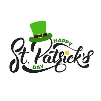Día de san patricio. letras de san patricio con moneda de oro y sombrero de duende. tarjeta del día de san patricio