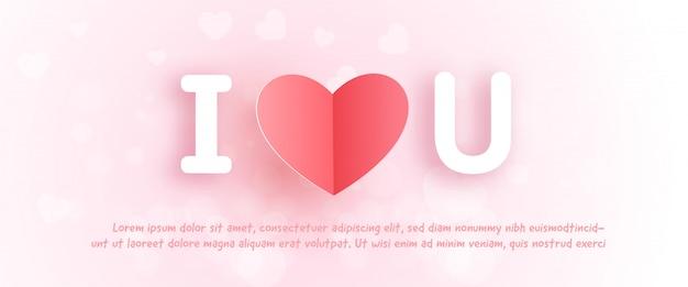 Día de san valentín con corazón en papel cortado y estilo artesanal.