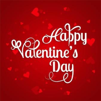 Día de san valentín corazones tarjeta vector de fondo