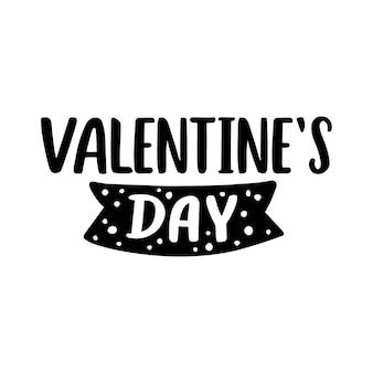 Día de san valentín. dibujado a mano ilustración vintage con letras a mano. esta ilustración se puede utilizar como tarjeta de felicitación para el día de san valentín o una boda.