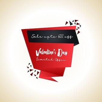 Dia de san valentin vector