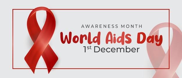 Día del sida de fondo con cinta de estilo 3d en el cuadrado rojo, internacional, médico, fondo de concientización,
