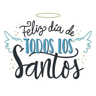 Dia de todos los santos lettering