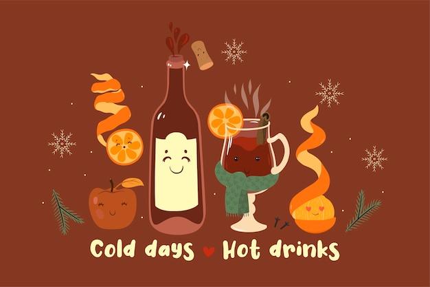 Días fríos bebidas calientes. postal con vino caliente.