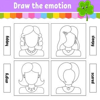 Dibuja la emoción. hoja de trabajo completa la cara. libro para colorear para niños. carácter alegre