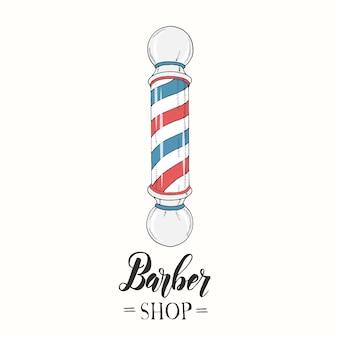 Dibujado a mano clásico color barber shop pole en estilo boceto. letras hechas a mano.