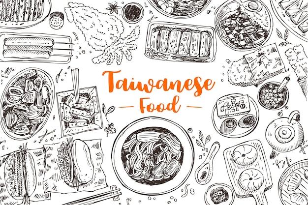 Dibujado a mano comida taiwanesa, ilustración