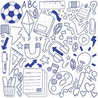 Dibujado a mano conjunto de iconos de la escuela adornos de fondo