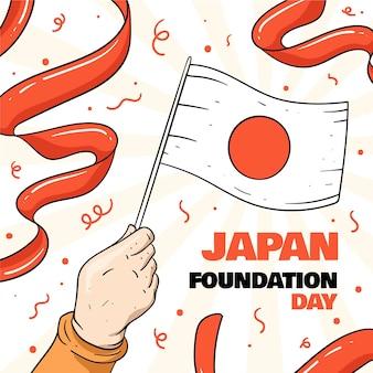 Dibujado a mano día de la fundación japón
