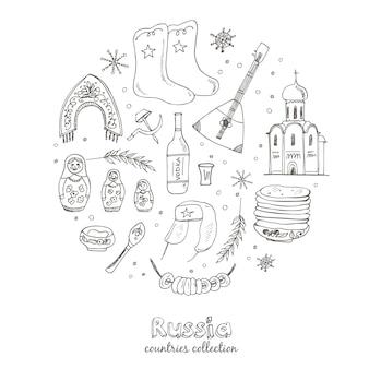 Dibujado a mano doodle conjunto de viajes de rusia. conjunto de iconos incompletos.