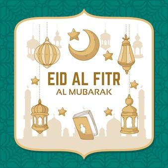 Dibujado a mano eid al-fitr - ilustración de eid mubarak